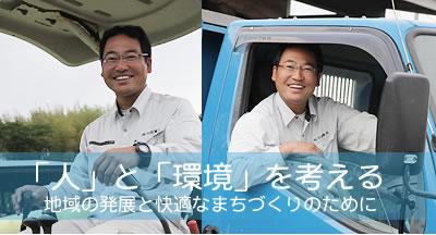 空き家管理舎 鳥取 株式会社川田建設