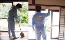 空き家管理基本サービス